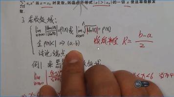 考研数学基础课程(数一数二都可购买)