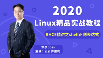 Linux-RHCE精讲教程之DNS服务(7)