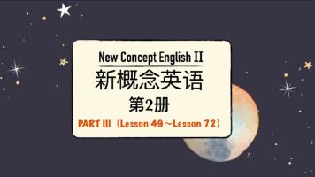 新概念英语第二册Part 3