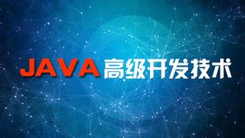 JavaWeb三层架构综合案例练习3【JSP/Servlet/MySQL】