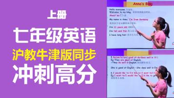 初中英语 初三英语上册沪教牛津版同步考点精讲