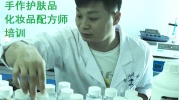手作护肤品学什么-圣问技术化妆品配方师培训