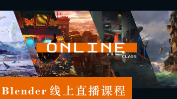 Blender2021第二期