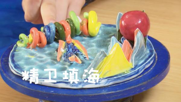 中国远古神话第三节课《精卫填海》