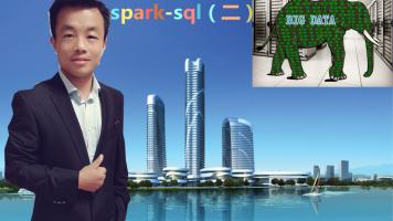 大数据Hadoop-Storm-Spark课程(55)