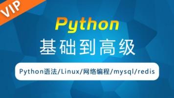 Python预定500专用