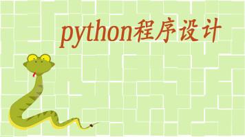 【松勤】软件测试/python编程/自动化测试/测试环境部署/实战课程