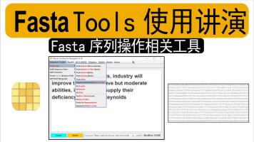 TBtools | Fasta Tools 使用讲演
