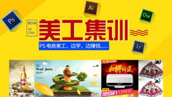 PS软件免费/淘宝美工免费/海报设计免费/平面设计免费/淘宝设计
