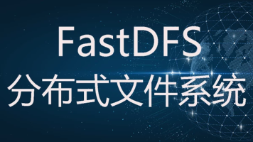 1小时学会SpringBoot整合FastDFS