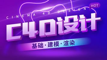 VIP体验课 PS综合实战课---聚心恒教育6【腾讯课堂认证机构】