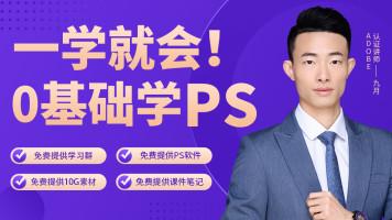 【ps教程】ps/ai/淘宝美工/平面设计/Photoshop/抠图/电商