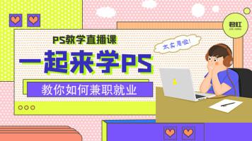 无【虚竹】,不【设计】特邀大咖虚竹老师6月10日火热开讲!
