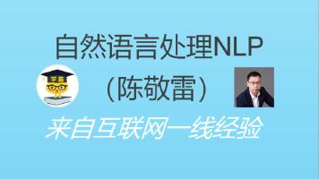自然语言处理NLP之中文分词和词性标注【Python和java双语版】