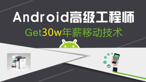 Android-基础学习示例