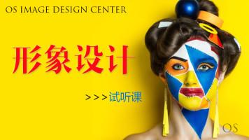 色彩搭配 服装搭配 形象设计 . OS形象设计中心  时尚公开课