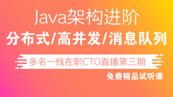 Java分布式/高并发/消息队列/Kafka【熵增】