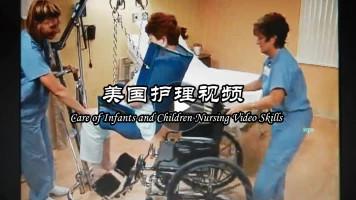 护士出国美国护理视频-Care of Infants and Children Nursing