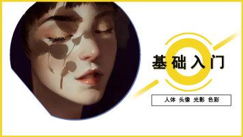 游戏原画/同人线稿动漫设计/造型设计/入门课堂【原画人荣荣】