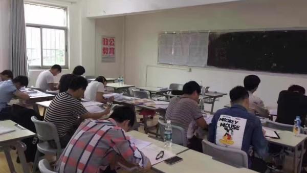 公务员、事业单位、招警考试笔试辅导