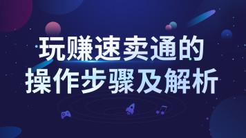 【新华速卖通】玩转速卖通的操作步骤及解析