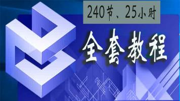 CAXA实体设计3D软件视频教程2020/2018