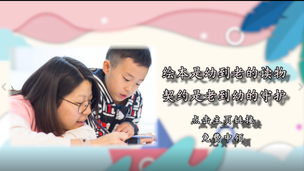 3-6岁正面管教亲子共读(含一套正版绘本)