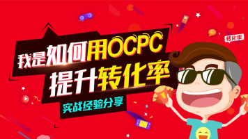 SEM百度竞价 信息流 360神马搜狗 信息流 SEO引流 网络营销 网赚