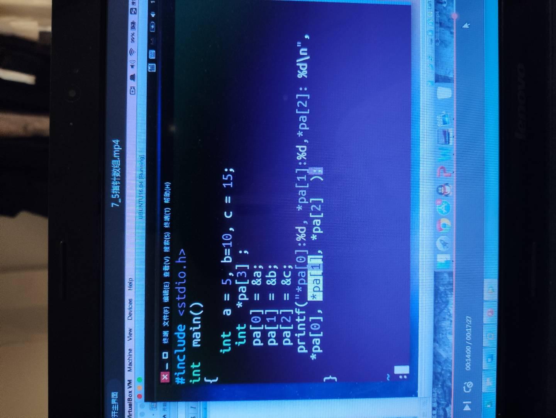 python调用c语言