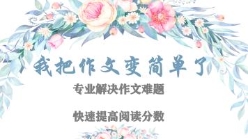 中考作文冲刺系列(叙事篇)