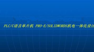 机构电控PLC/C单片机/ABB/EPSON/DENSO/KUKA/东芝/FANUC机械手