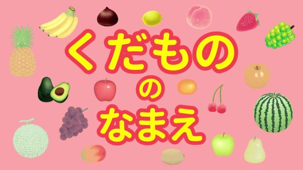 轻松掌握日语初级必备单词900个