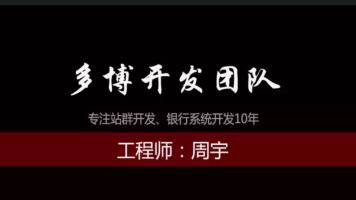 轻松做全国3000个城市客户推广-多博seo站群系统