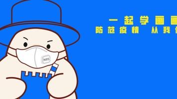 【永岚教育星空多维美术】用艺术表达形式为中国加油,武汉加油!