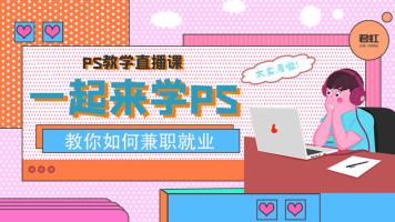 无【虚竹】,不【设计】特邀大咖虚竹老师6月14日火热开讲!
