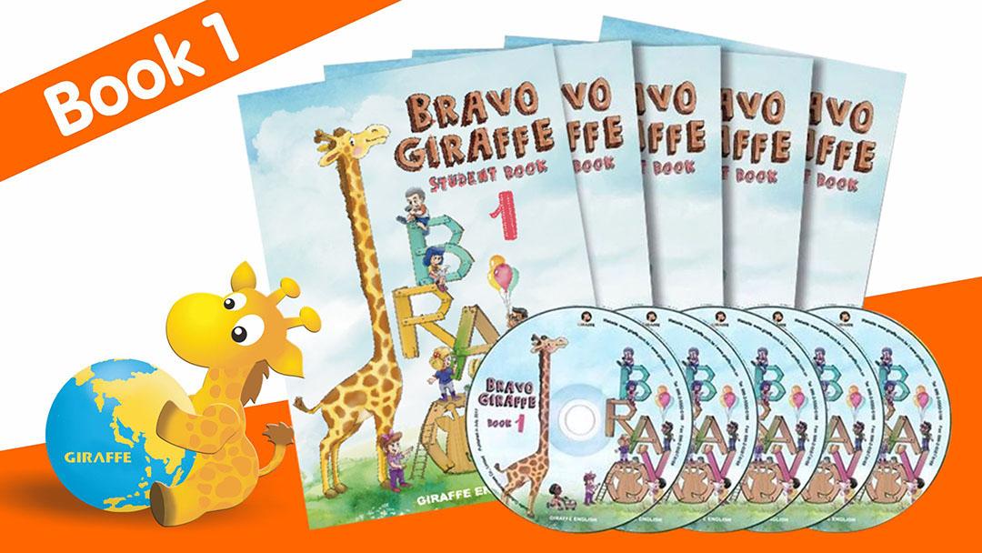 Bravo Giraffe 第一册