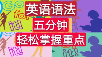 英语语法(介词和数词)
