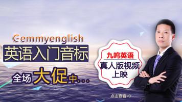 英语零基础入门音标发音自然拼读口语自学习教学软件真人视频教程