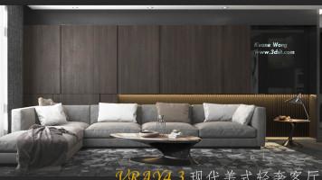 vray4.3现代美式轻奢客厅