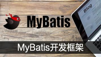 Mybatis快速入门视频教程[eclipse版-MySQL/SpringMVC]