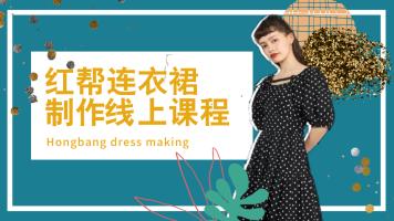 12、周子瑜同款法式风情连衣裙之里层裙内贴拼接