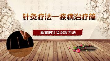 中医针灸疗法:腕管综合征(鼠标手)、腱鞘炎的针灸治疗方法