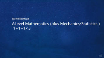ALevel Mathematics (plus Mechanics/Statistics )