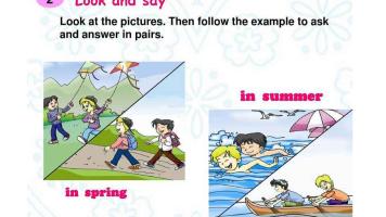 仁爱英语同步课程七上语音词汇讲解