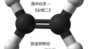 有机化合物同分异构体书写技巧