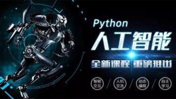 Python/人工智能/AI/机器学习/深度学习 全套实战课程-柠檬学院
