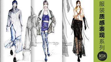 服装设计手绘效果图《时装画服装质感表现》服装手绘效果图