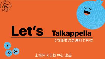 Lets  Talkappella