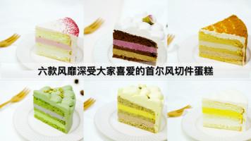 烘焙课堂   奶油切块蛋糕   N种口味像做奶油蛋糕一样简单