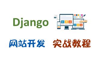 Python Django Web 开发